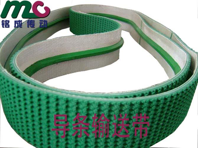 绿色pvc人字形花纹输送带