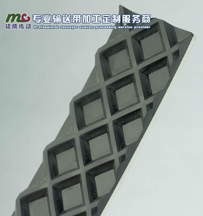 黑色大菱形砂光机输送带