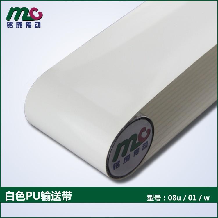 白色pu08u01w.jpg